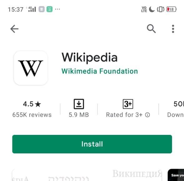 Install Wikipedia app